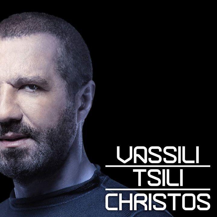 dj Vassili TsiliChristos Tour Dates
