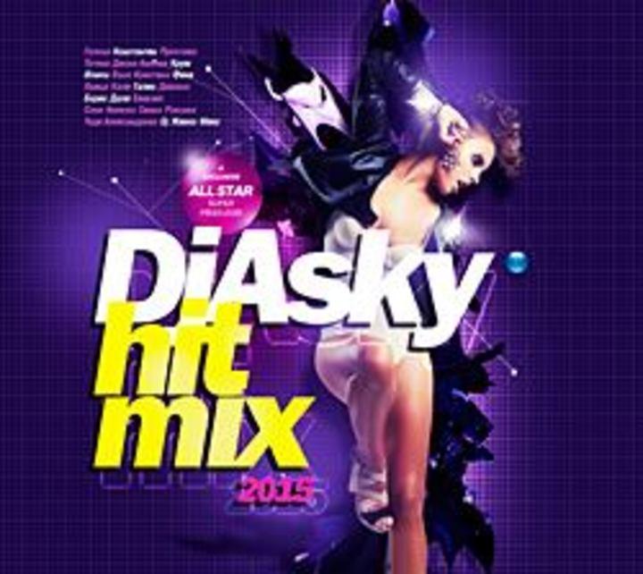 D.J.ASKY Tour Dates