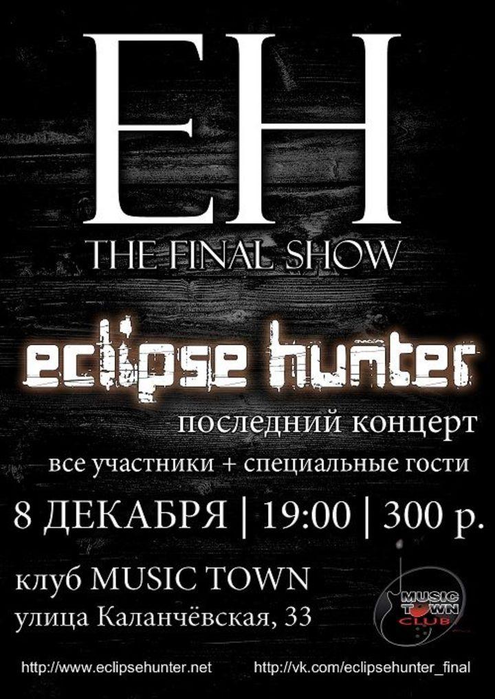 Eclipse Hunter Tour Dates