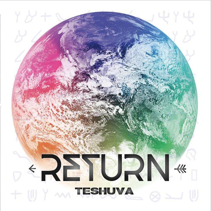 Teshuva Tour Dates