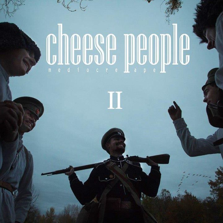 Cheese People Tour Dates