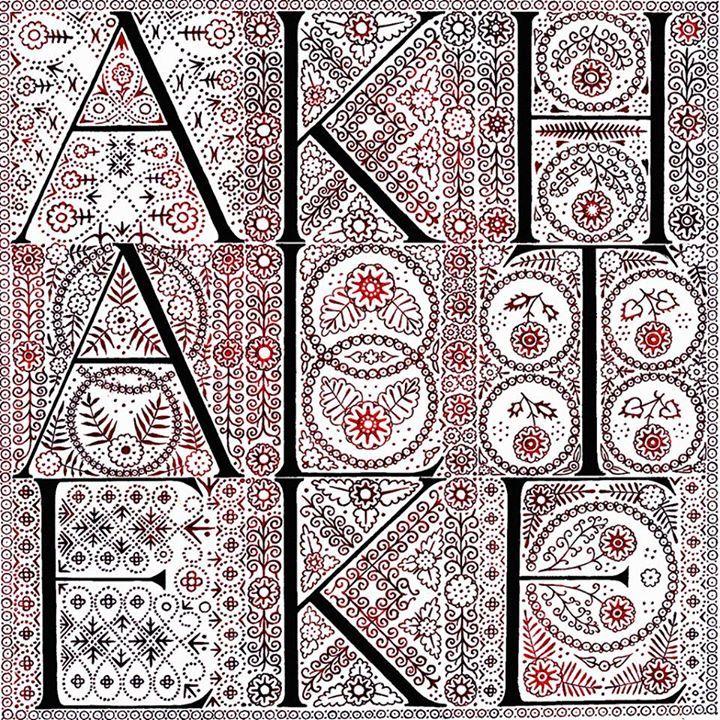 AKHAL TEKE Tour Dates