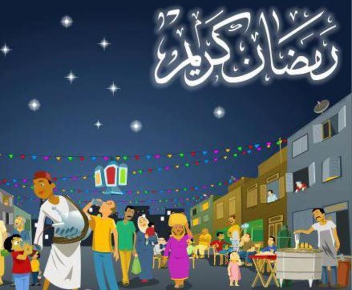 رمضان ~ مايحلى الا بلمتنا Tour Dates