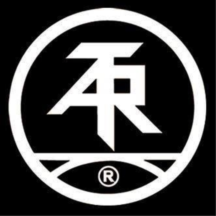 Atari Teenage Riot @ Post Tenebras Rock - Geneva, Switzerland