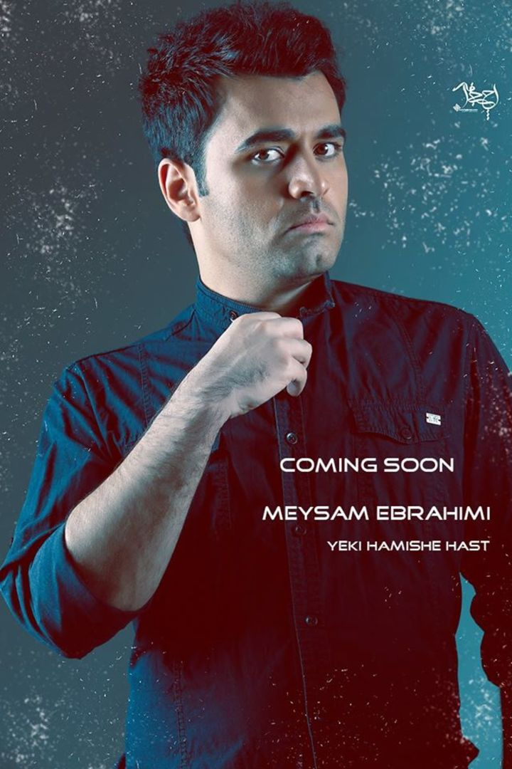 Meysam Ebrahimi Tour Dates