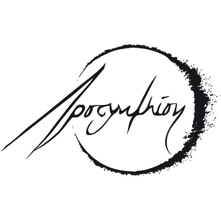 Apocynthion Tour Dates