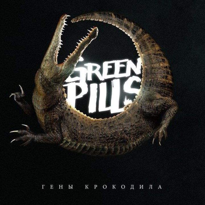 GREENPILLS Tour Dates
