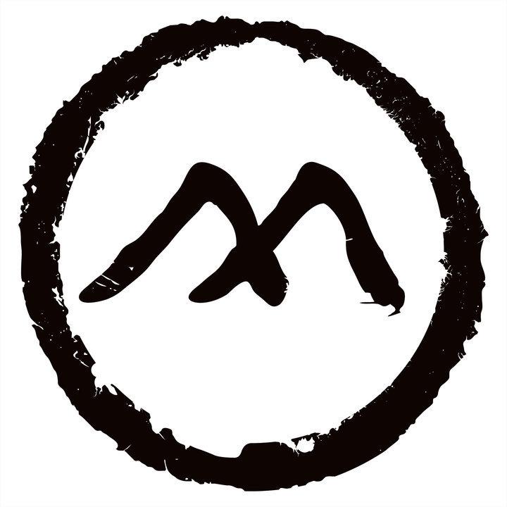 Mortiis Remixed Tour Dates