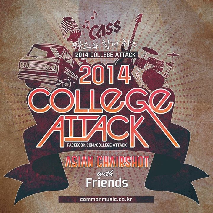 College Attack 컬리지어택 Tour Dates