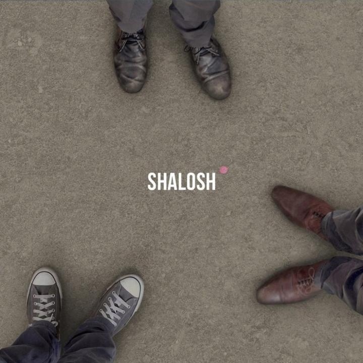 Shalosh Tour Dates
