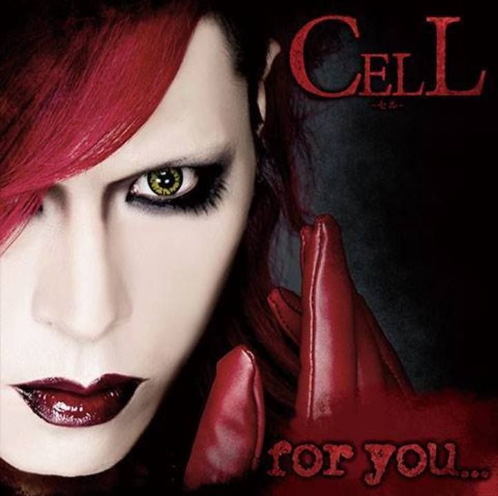 CELL Official Tour Dates