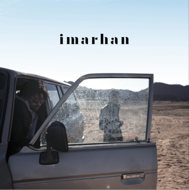 Imarhan Tour Dates