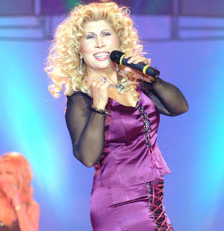 Силвия Кацарова Tour Dates