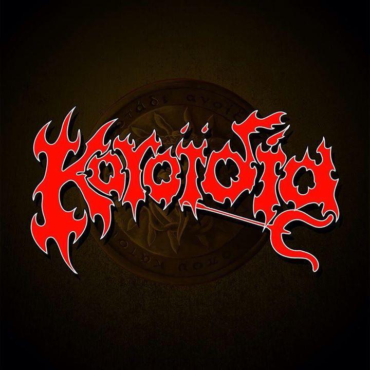 Koroidia Tour Dates