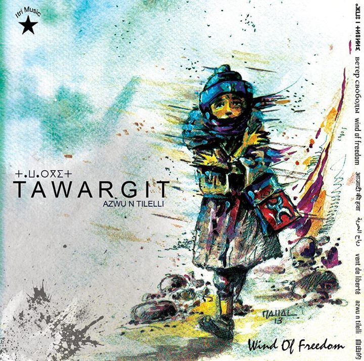 Tawargit Tour Dates