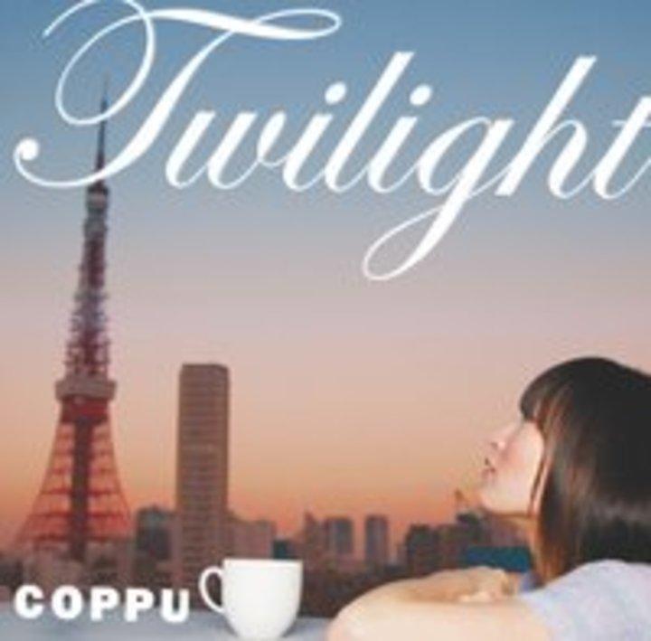 COPPU Tour Dates
