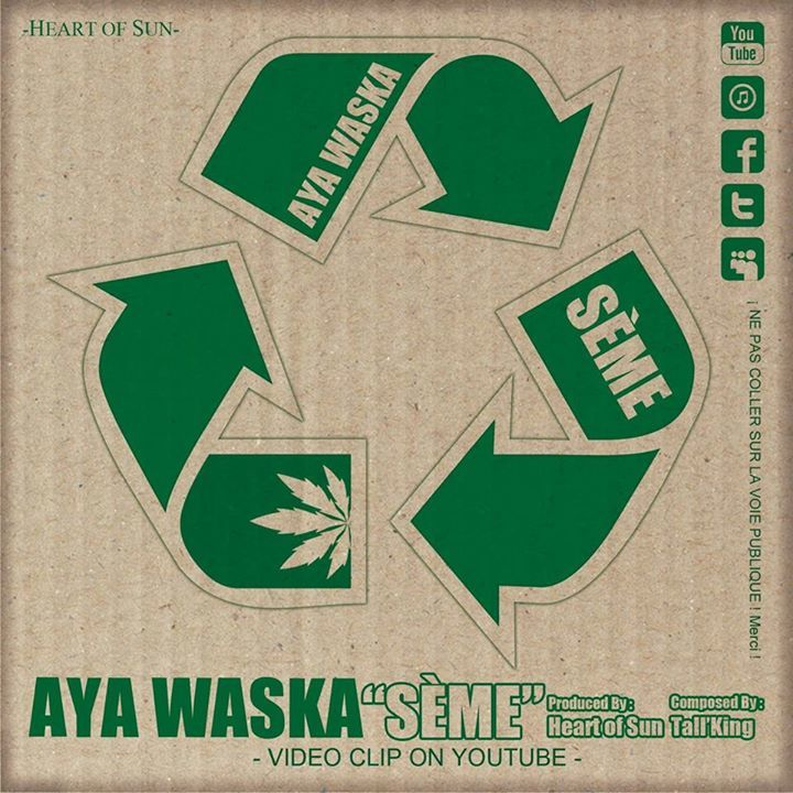 Aya Waska Tour Dates