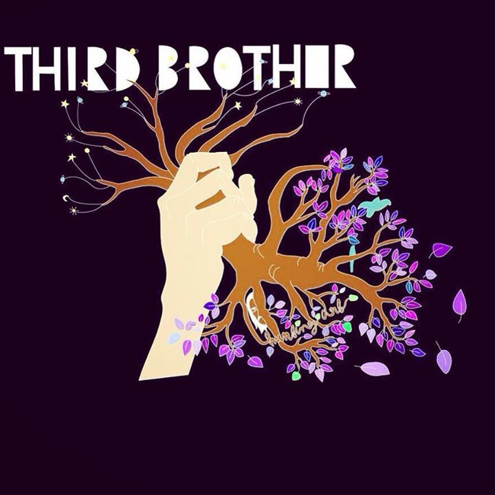Third Brother Tour Dates