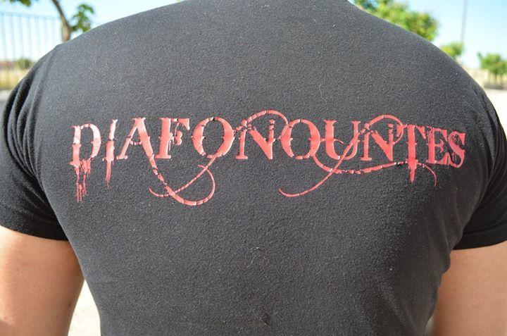 Δια-φωνούντες   Diafonountes Tour Dates
