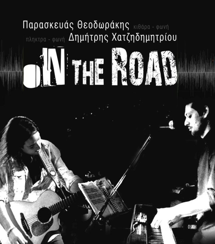 3 on the road Tour Dates