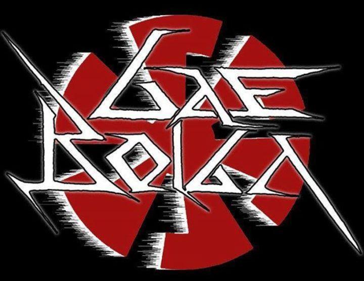 Gae Bolga Tour Dates