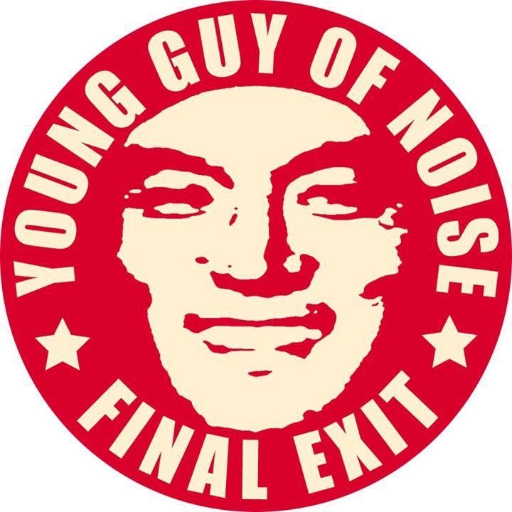 Final Exit Tour Dates