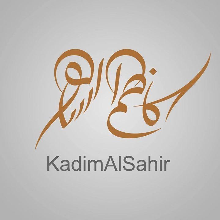 Kadim Al Sahir  كاظم الساهر Tour Dates