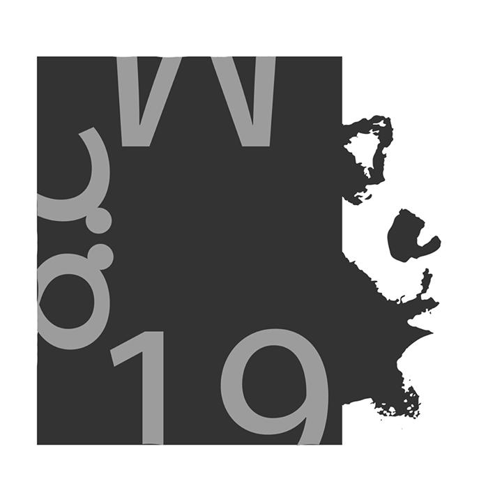 M28:19 Tour Dates