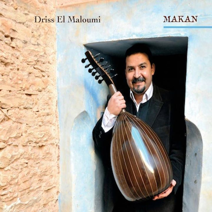 Driss El Maloumi Tour Dates