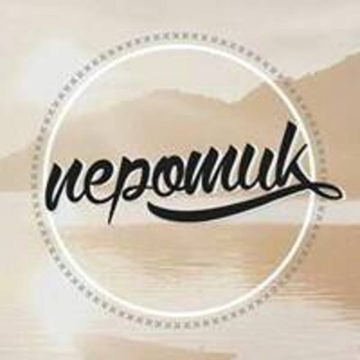 Nepomuk Tour Dates