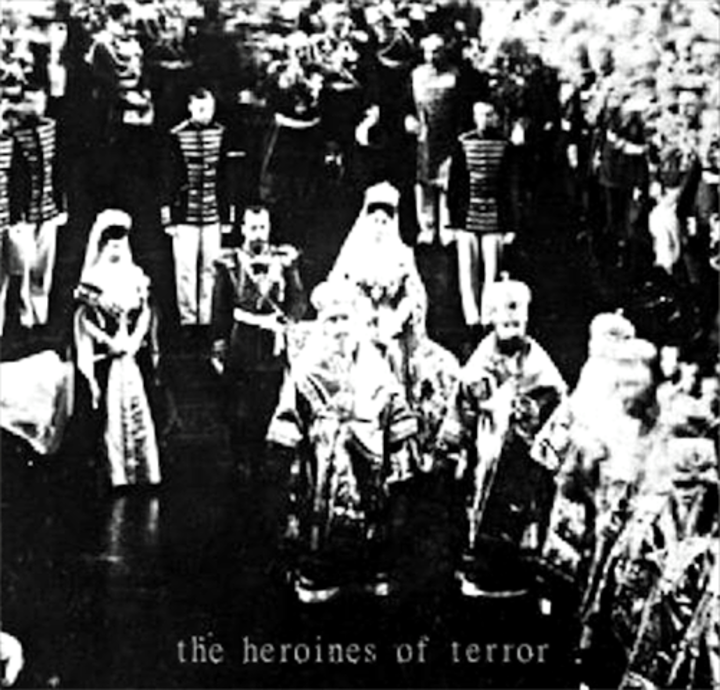 The Heroines of Terror Tour Dates