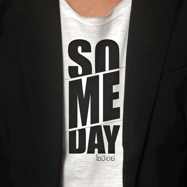 So-Me-Day Tour Dates