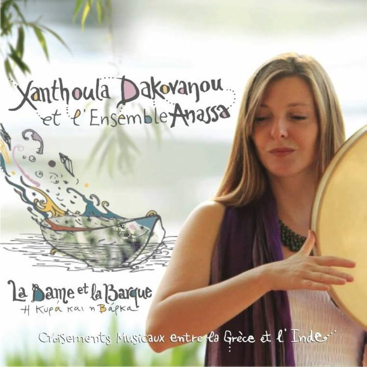 Xanthoula Dakovanou et l'Ensemble Anassa Tour Dates