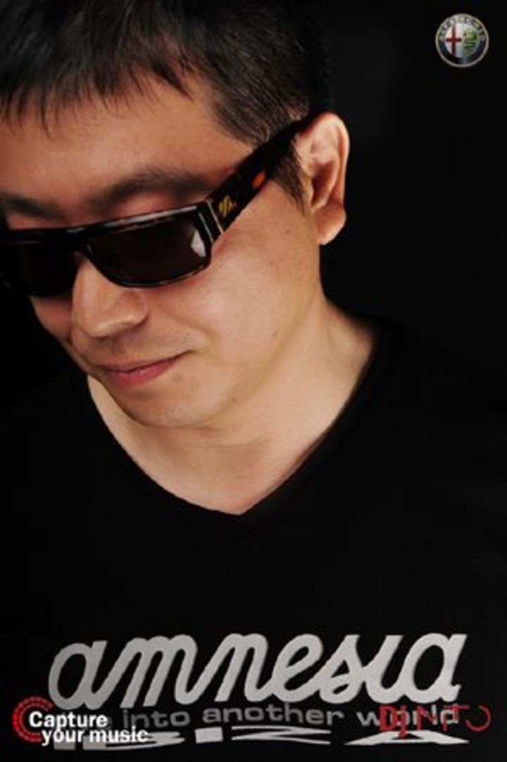 DJ Shu-ma Tour Dates