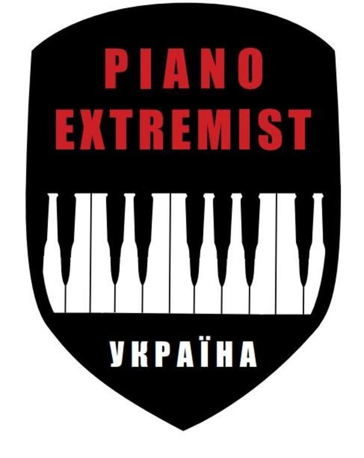 Piano Extremist Tour Dates