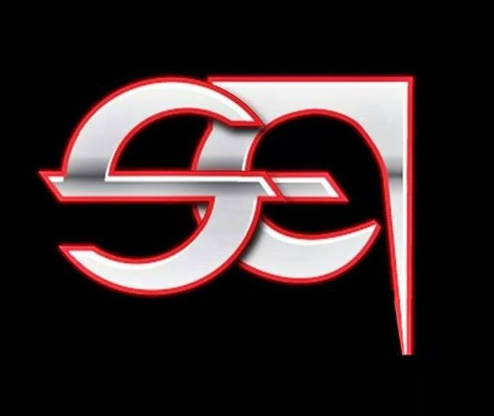 The Sanity's Edge FREAKteam Tour Dates