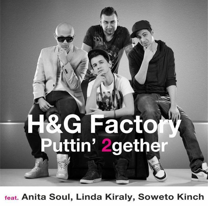 H & G Factory Tour Dates