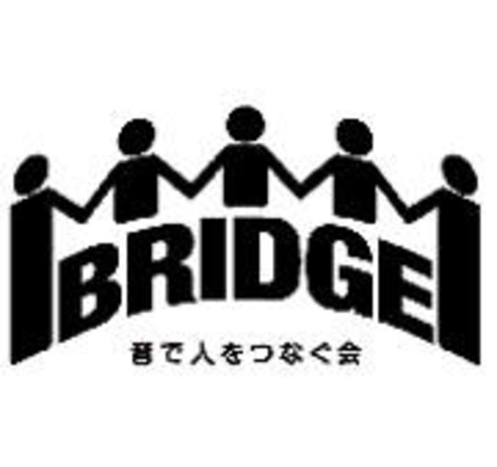 Bridge Tour Dates