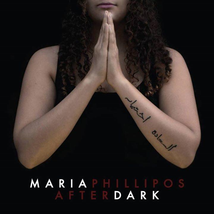 Maria Phillipos Tour Dates