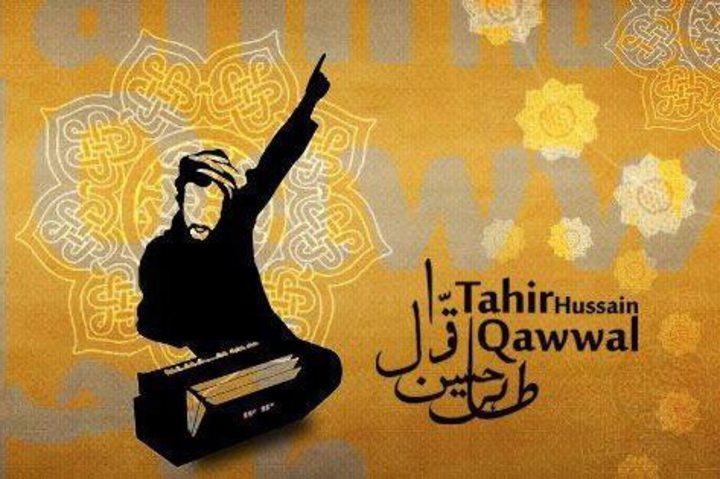 Tahir Faridi Sufi Qawwali Ensemble Australia Tour Dates
