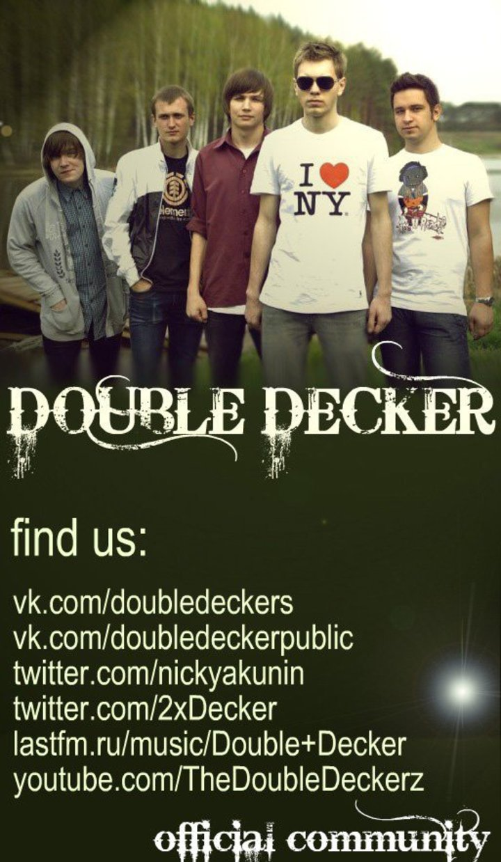 DOUBLE DECKER Tour Dates
