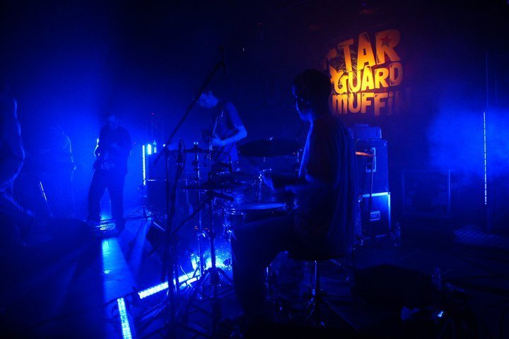 StarGuardMuffin Tour Dates