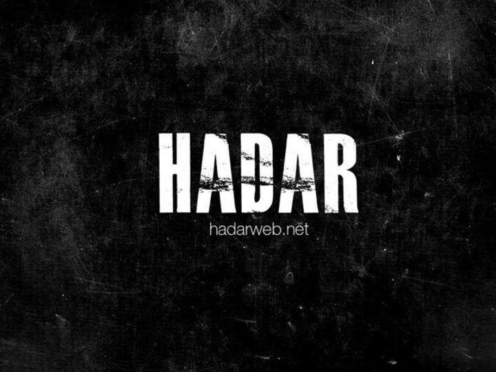 Hadar Tour Dates