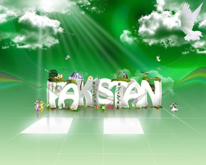 PAKISTAN Tour Dates