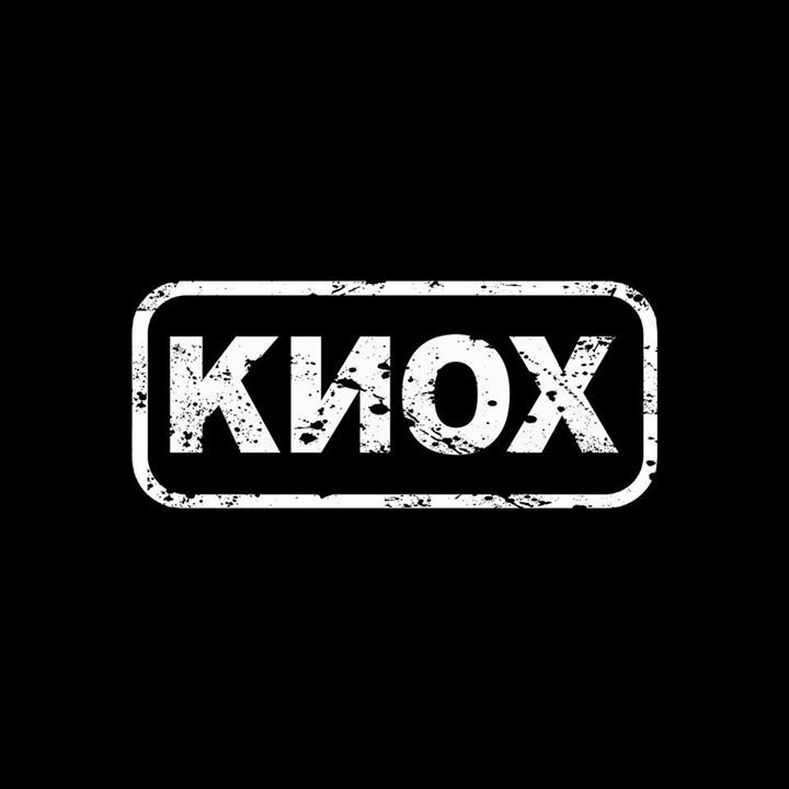 Knox Tour Dates