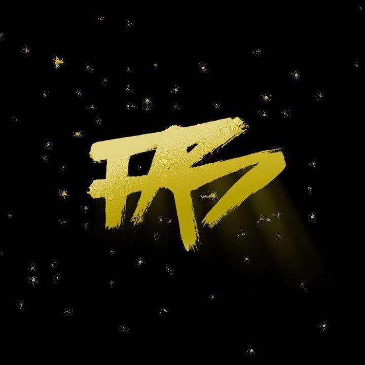 F.A.B Tour Dates