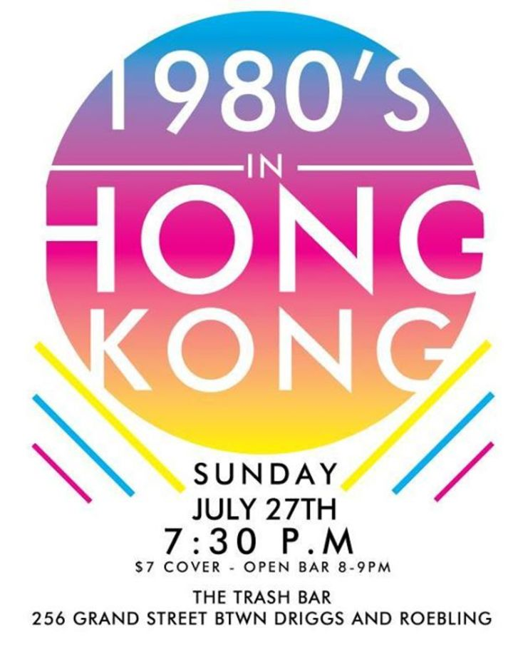 1980s in Hong Kong Tour Dates