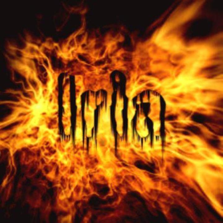 Iria Tour Dates