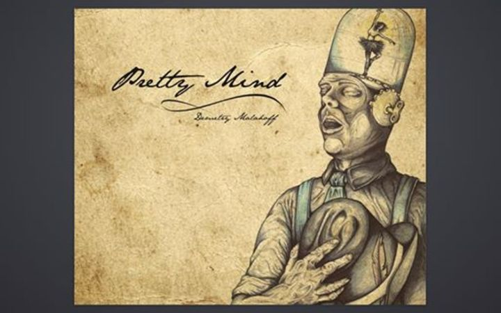 Demetry Malahoff Tour Dates