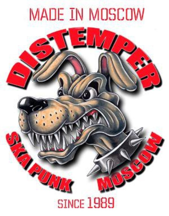 Distemper Tour Dates